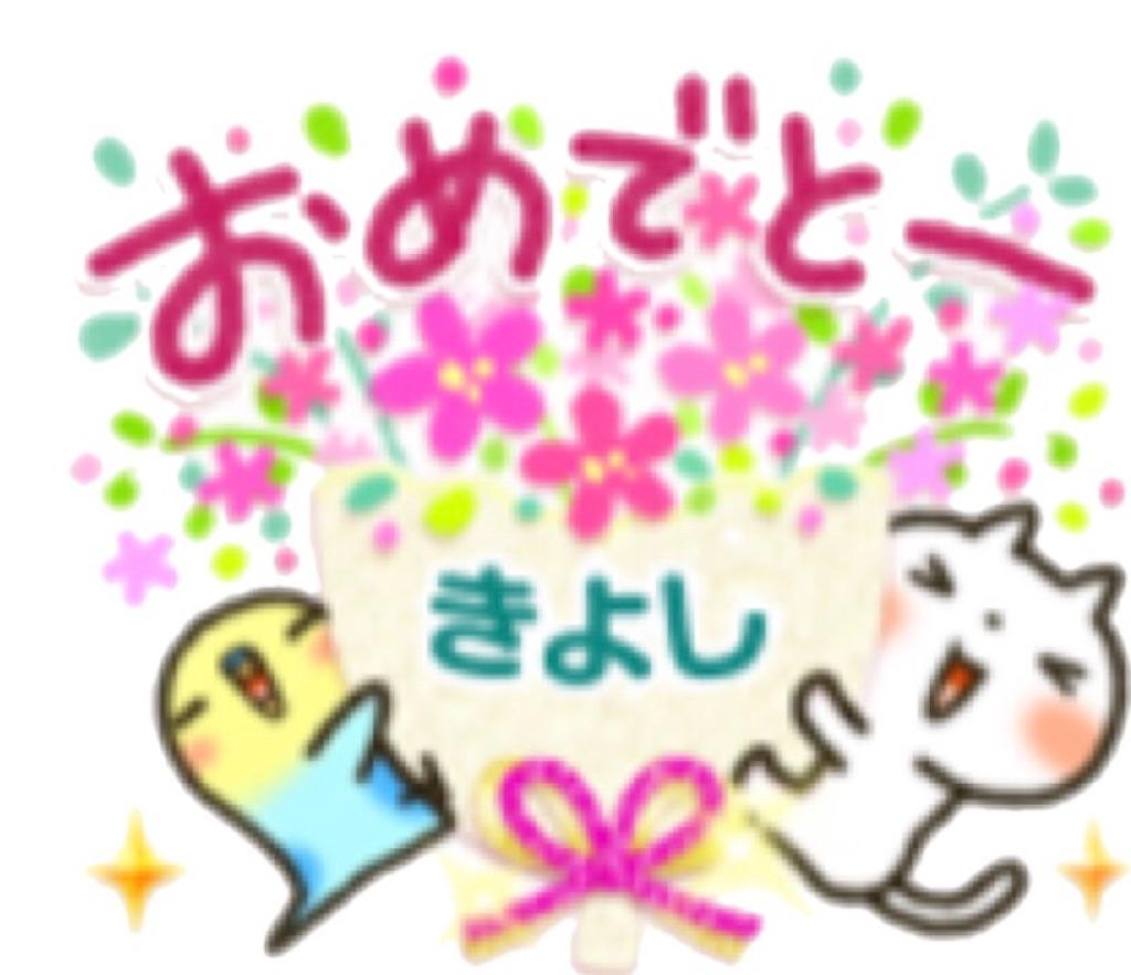 f:id:ki-kochan:20190906000151j:image