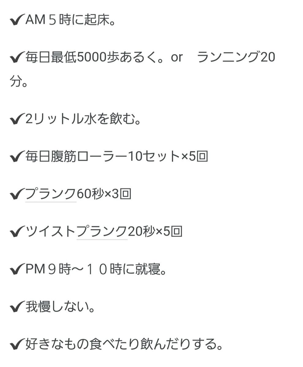 f:id:ki-ra-kuni:20210413130831j:plain