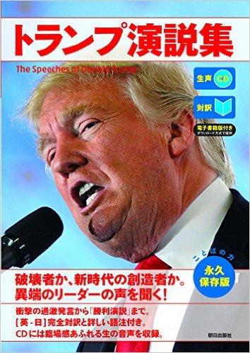 f:id:ki44fukushima:20170123182758j:plain