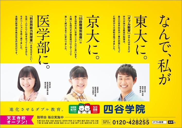 f:id:ki44fukushima:20170515234011p:plain