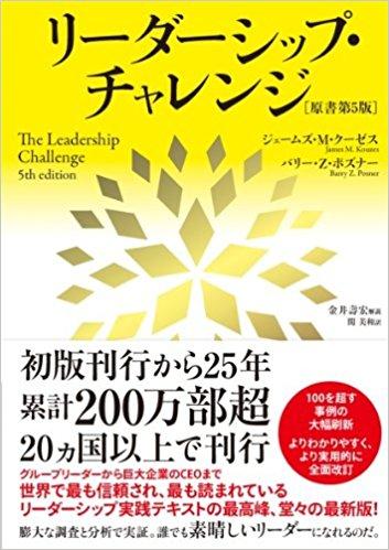 f:id:ki44fukushima:20170807002404j:plain