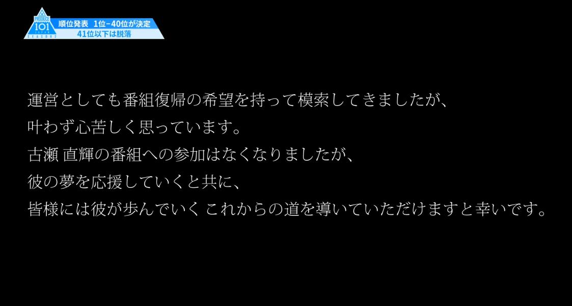f:id:ki46:20210507011752p:plain