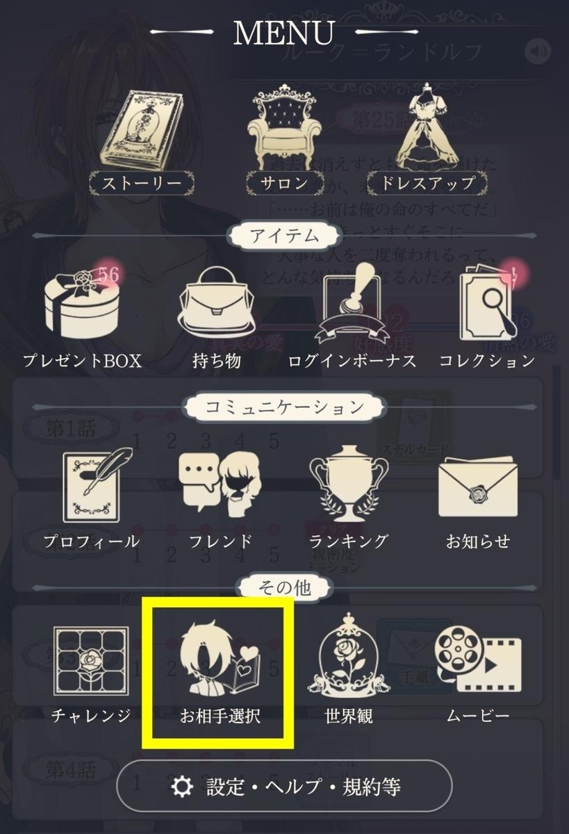 f:id:ki46:20210620012420j:plain