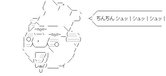f:id:ki4do3ai2raku:20180114211433j:plain