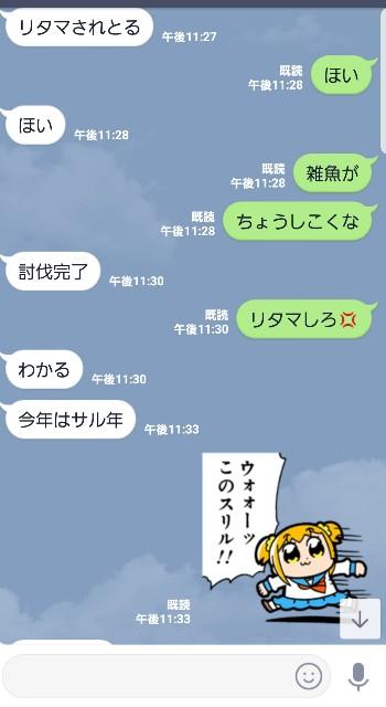 f:id:ki4do3ai2raku:20190309161151j:plain