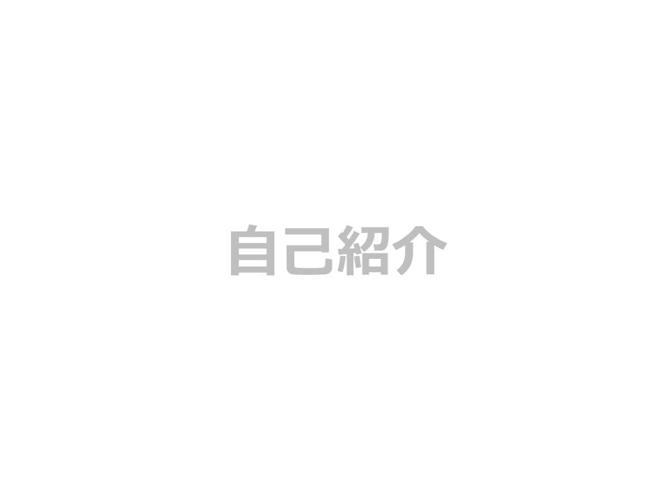 f:id:ki9chan:20180406110900p:plain