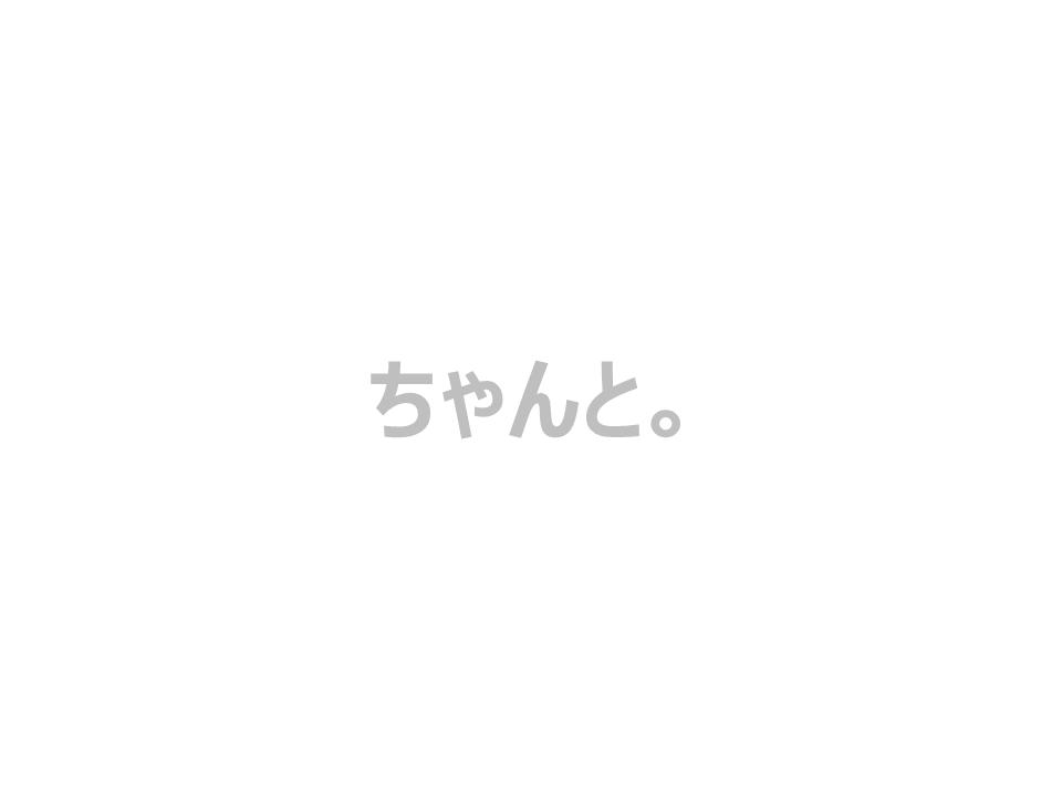 f:id:ki9chan:20180422095420p:plain