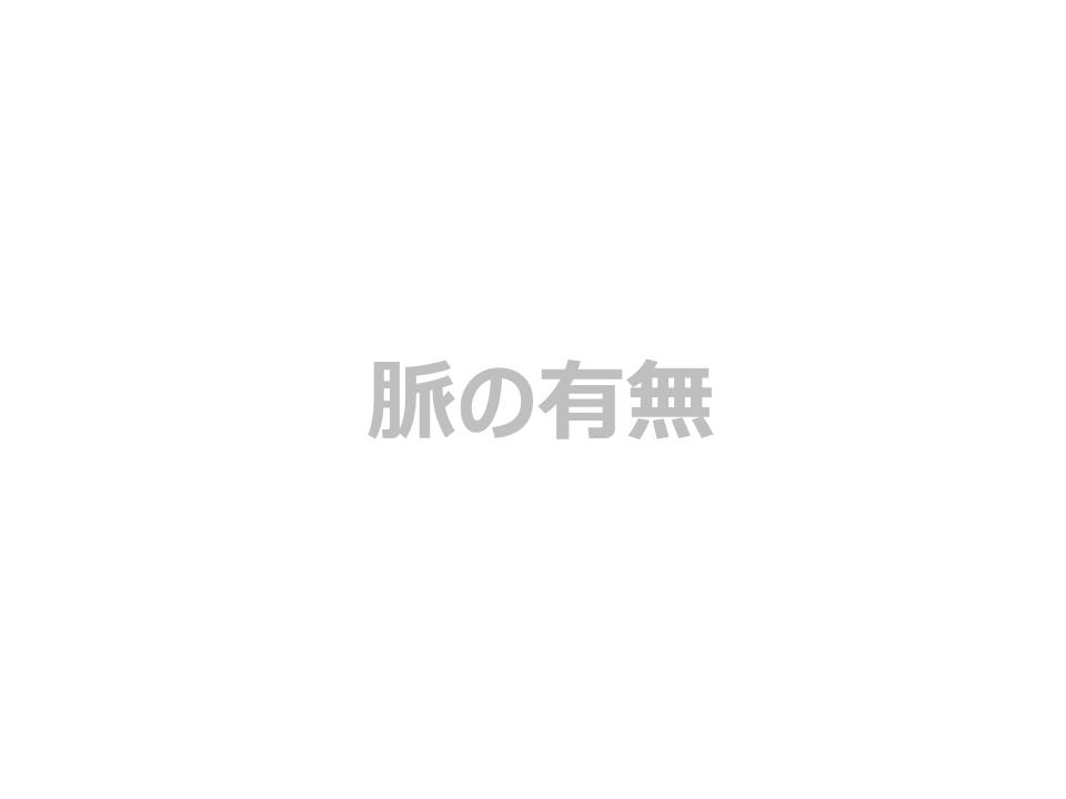 f:id:ki9chan:20180512091116p:plain