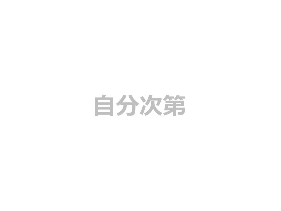 f:id:ki9chan:20180830154316p:plain