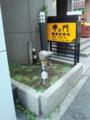 日本橋駅周辺にて