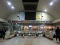 川崎駅 2011/3/30