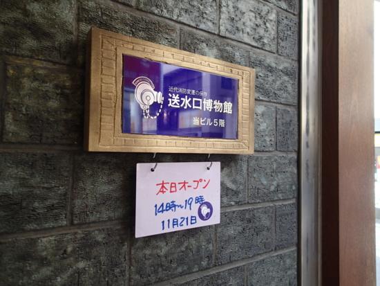 f:id:ki_mu_chi:20151129010122j:image:w460