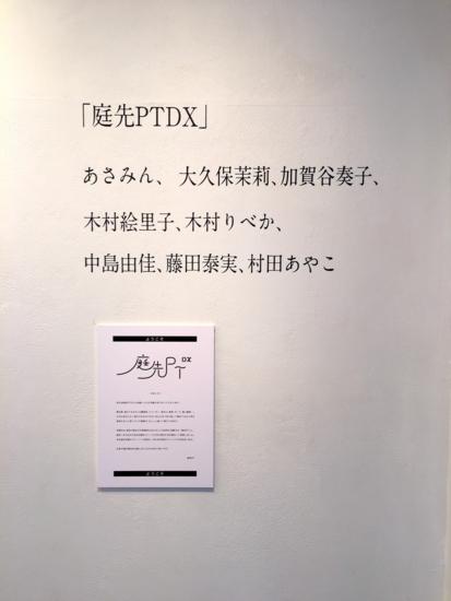 f:id:ki_mu_chi:20170902005203j:image