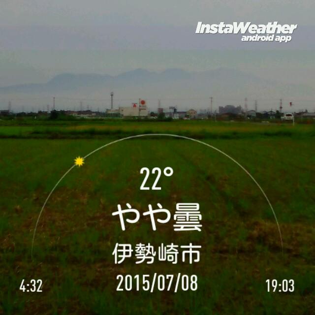 f:id:ki_ryu:20150708082214j:image