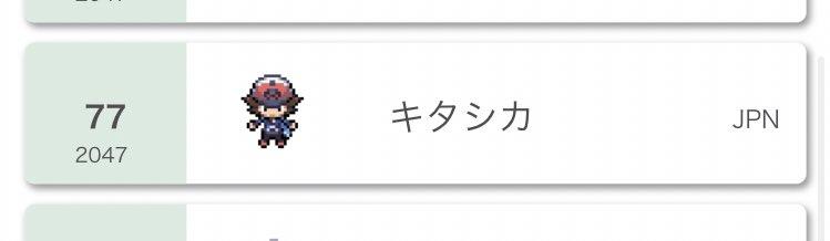 f:id:ki_wa_tashika:20210401190633j:plain