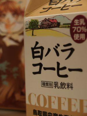 f:id:kiai_hissatsu:20050707010928:image