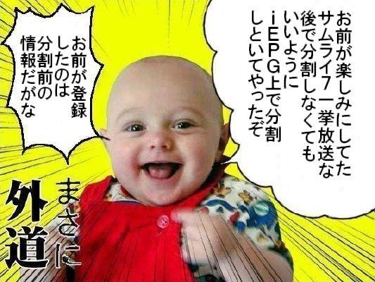 f:id:kiai_hissatsu:20050812022707j:image