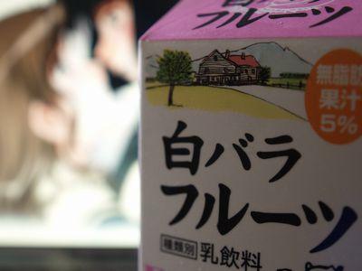 f:id:kiai_hissatsu:20050824121923j:image