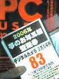 f:id:kiai_hissatsu:20060101091138j:image