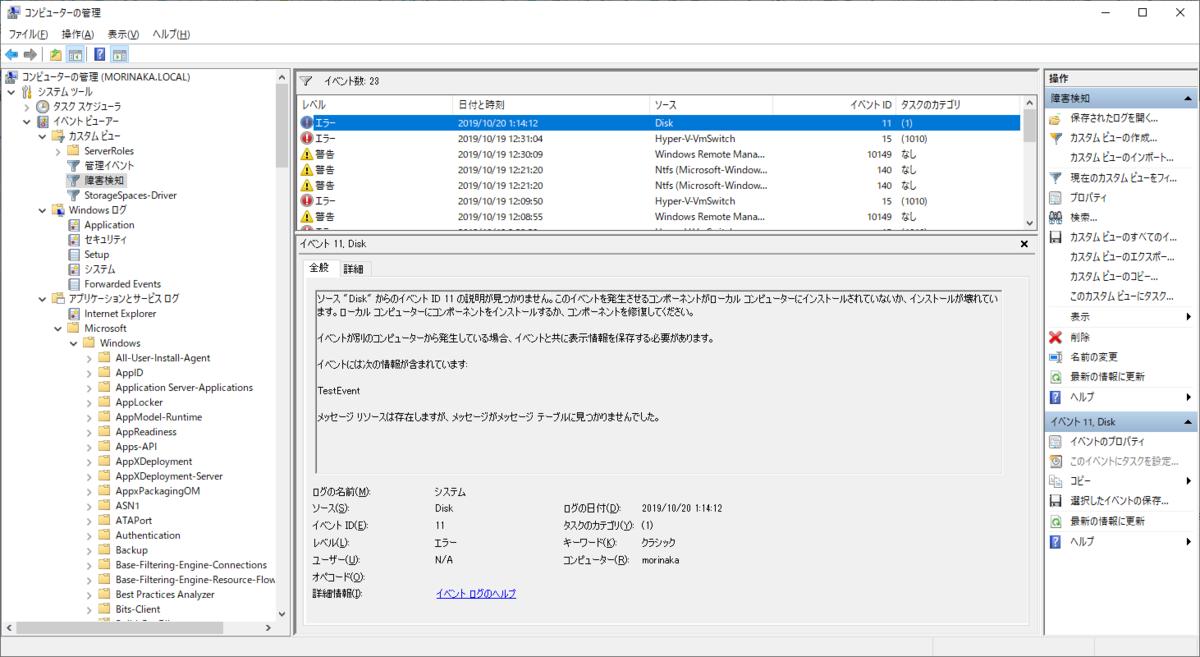 f:id:kiai_hissatsu:20191020011647p:plain