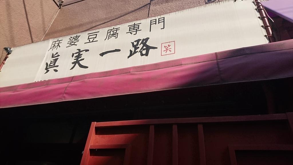 f:id:kiakaha:20190224203638j:plain
