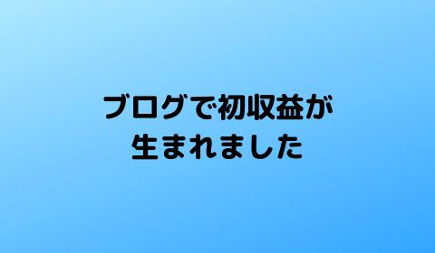 f:id:kib3000:20190131230835p:plain