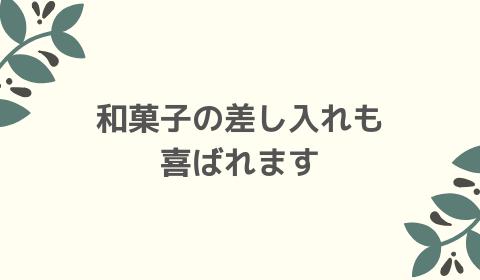 f:id:kib3000:20190217124859p:plain