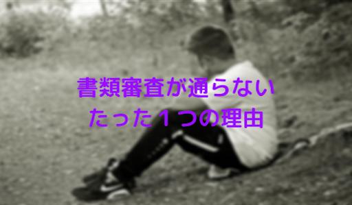 f:id:kib3000:20190220215812p:image