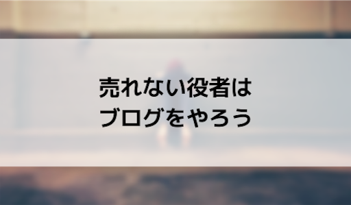 f:id:kib3000:20190321130933p:image
