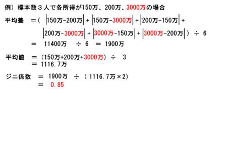 f:id:kibashiri:20121211131524j:image