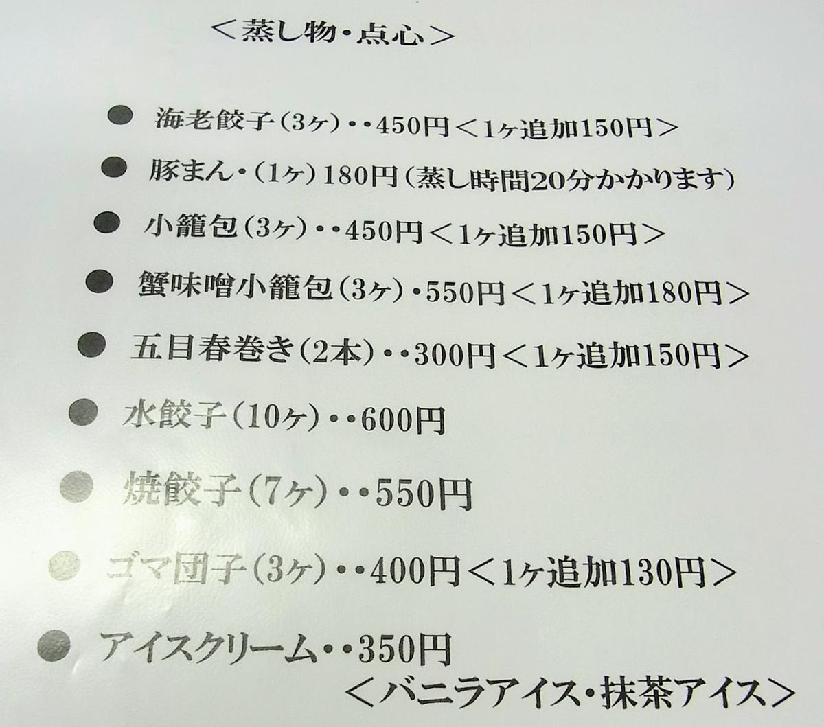 f:id:kibi6:20200621061801j:plain