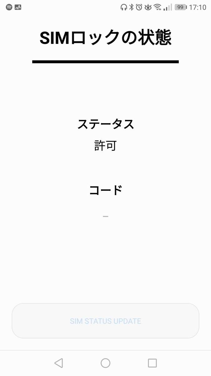 f:id:kibi6:20200621073035j:plain