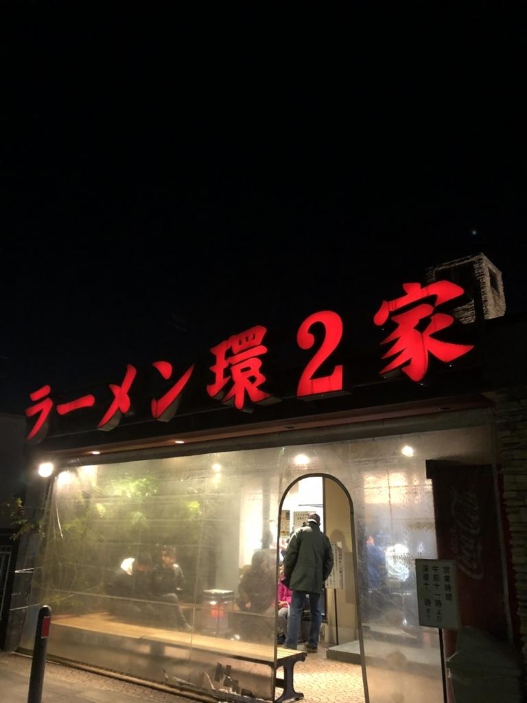 f:id:kibidangohitotsu:20180201130444j:plain