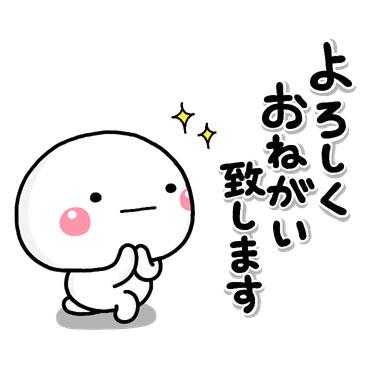 f:id:kiboriguma0730:20200217222310p:plain