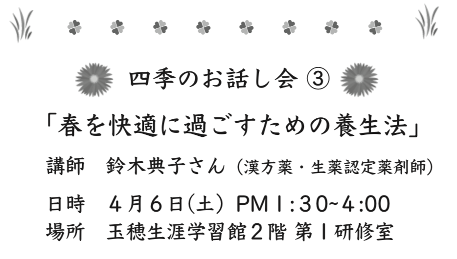 f:id:kibounohoshidan:20190329204040p:plain
