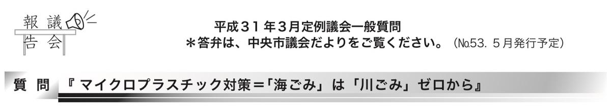 f:id:kibounohoshidan:20190608150959j:plain