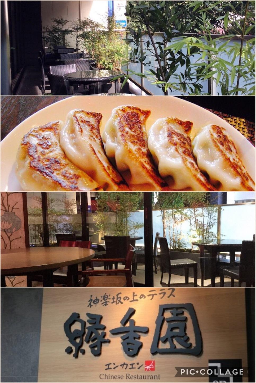 f:id:kibounomichi-2000621:20161202014114j:image