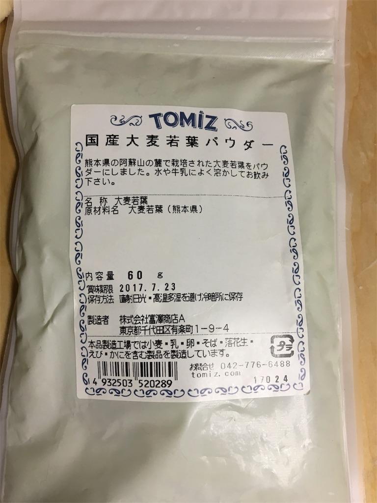 f:id:kibounomichi-2000621:20170508005754j:image