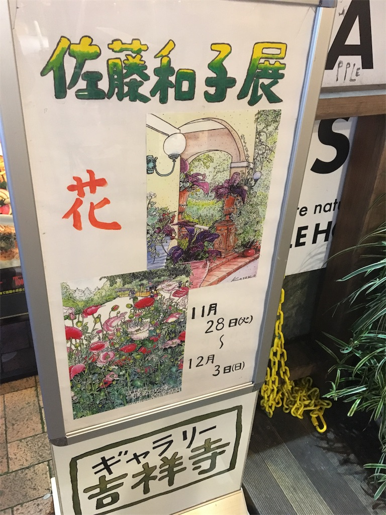 f:id:kibounomichi-2000621:20171129013242j:image