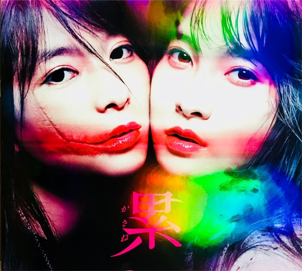 f:id:kibunsonouchi:20180909220720j:image