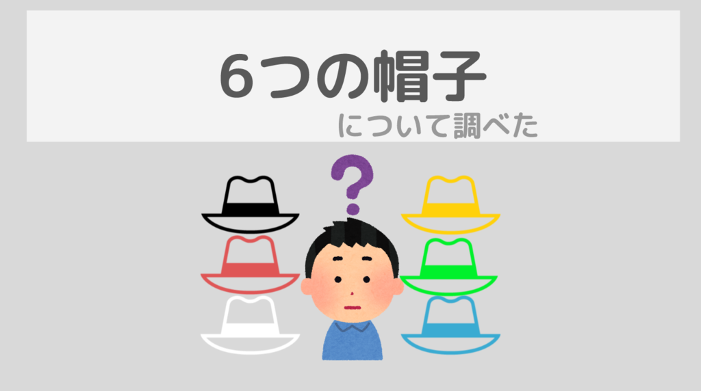 f:id:kic-yuuki:20190209181839p:plain