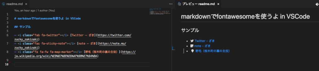 f:id:kic-yuuki:20190303154618p:plain