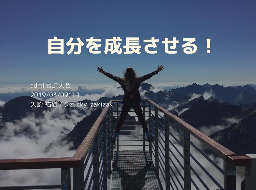 f:id:kic-yuuki:20190312093247p:plain
