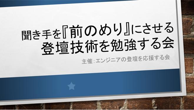 f:id:kic-yuuki:20190316150501p:plain