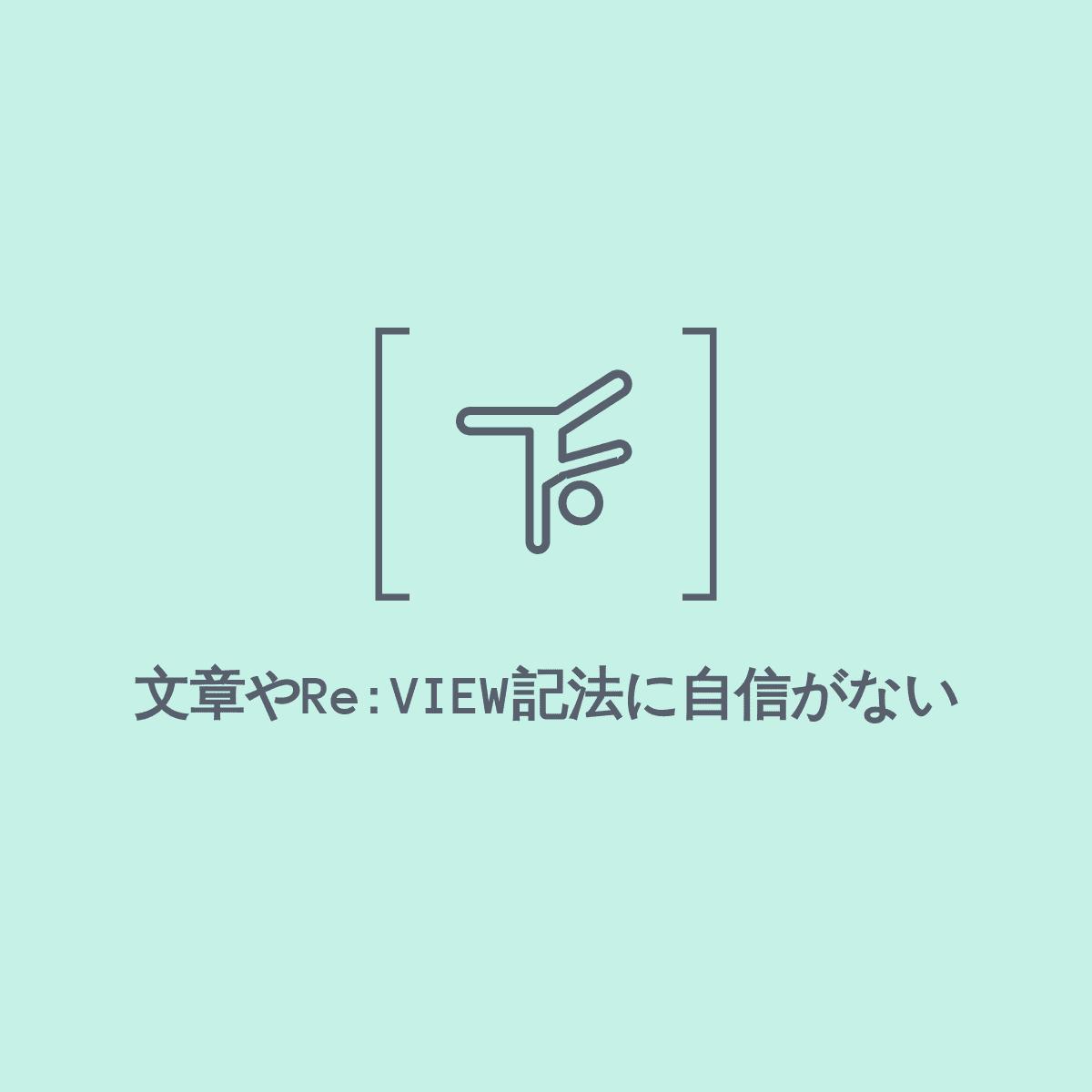 f:id:kic-yuuki:20190321112359p:plain