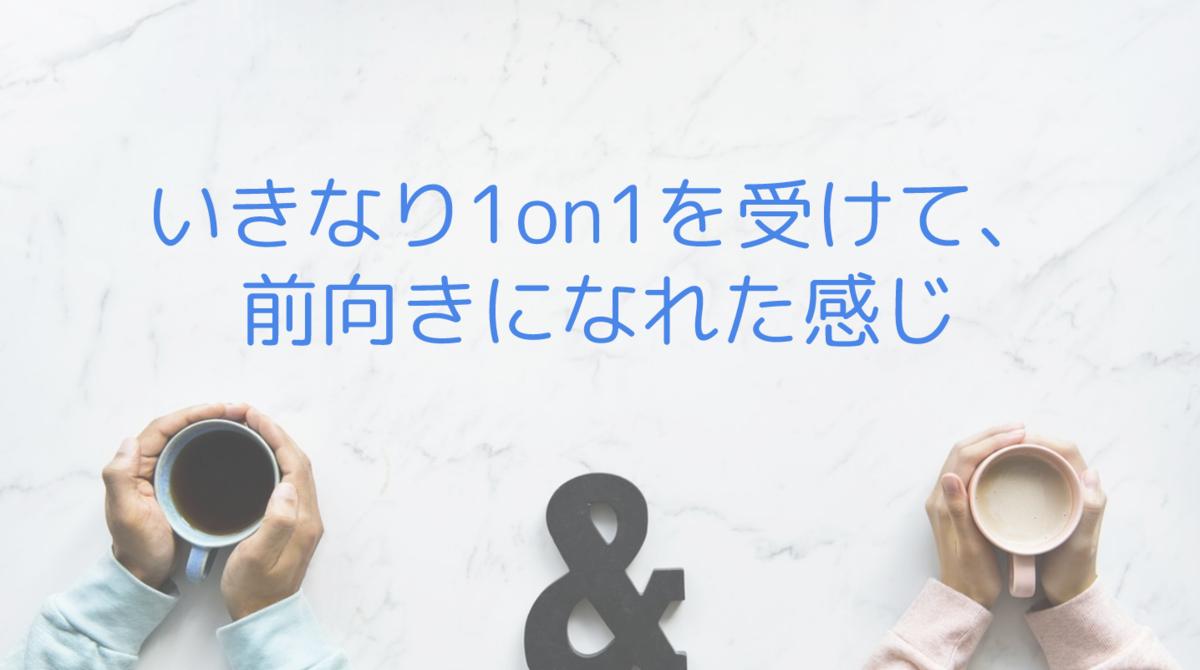 f:id:kic-yuuki:20190329134735p:plain