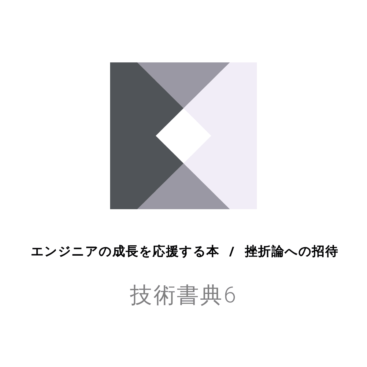 f:id:kic-yuuki:20190411091932p:plain