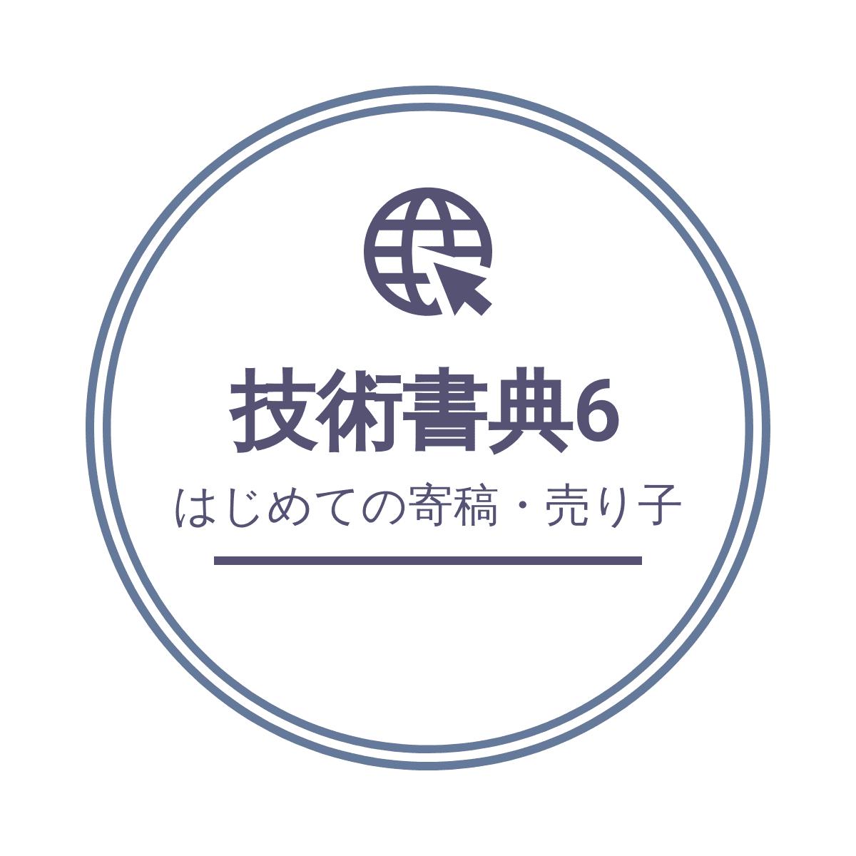 f:id:kic-yuuki:20190420100749p:plain