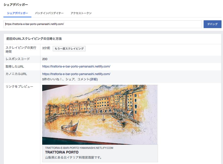 f:id:kic-yuuki:20190504155258p:plain