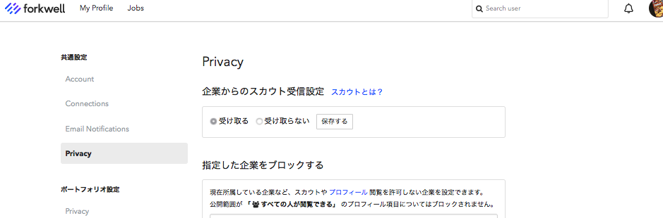 f:id:kic-yuuki:20190517090340p:plain